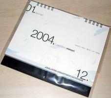 DSCN2080_small.JPG