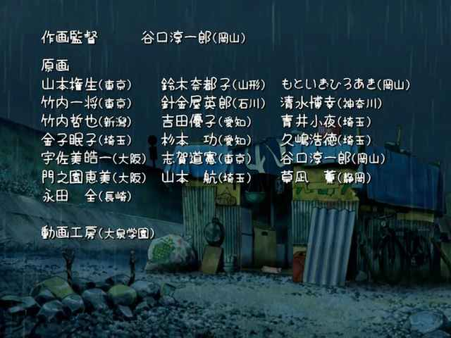 dokuro_07_001.JPG