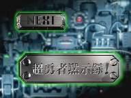 ggg_09_002.jpg